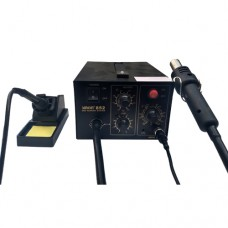 Siron 852 2 in 1 SMD Soldering Station
